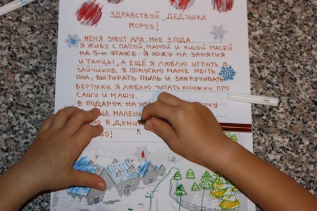 Обучение детей навыкам письма